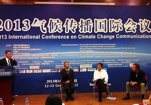 Update from Inaugural International Conference on Climate Change Communication in Beijing